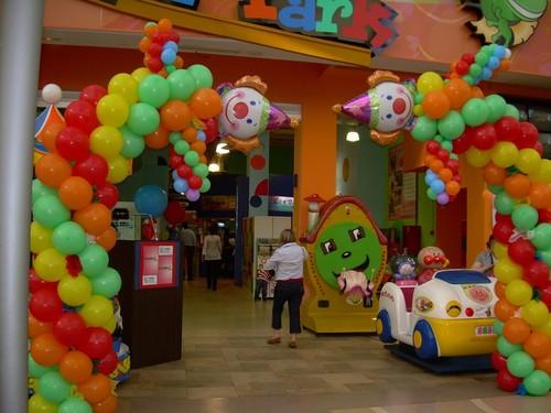 Art culos para fiestas de cumplea os infantiles en madrid - Decoracion para fiesta infantil ...