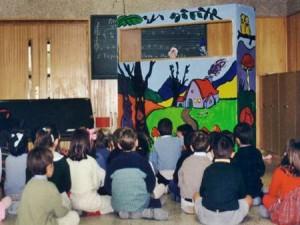 Fiesta infantil fin de curso colegios en Madrid